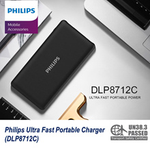 PHILIPS Ultra Fast Powerbank 10,000mAh with Type-C PD3A + Quick Charge 3.0 + USB 2.1A - DLP8712C
