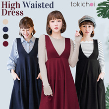 TOKICHOI - High Waisted Dress-172433-Winter