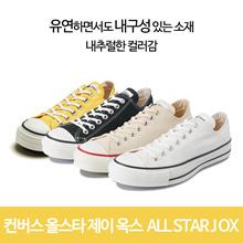 CONVERSE ALL STAR JAYOX CANVAS ALL STAR J OX