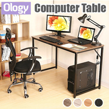 Modern Study Computer Table Space Saving Office Study Desk Student Laptop PC Coffee Side Compact