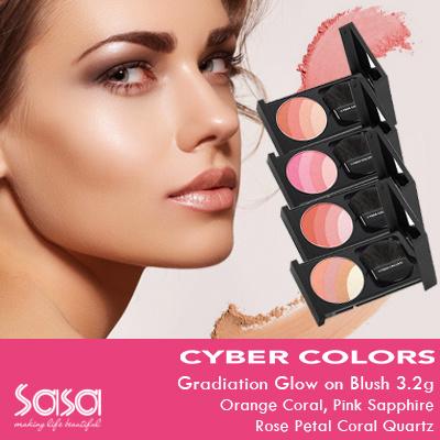 qoo10 cyber colors cosmetics