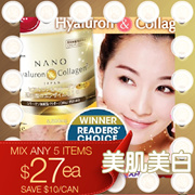 [$27ea! 99.9% 5☆] ♥NANO COLLAGEN ♥RESULTS GTEED ♥#1 BEST-SELLING WHITENING ♥35-DAY ♥FLAWLESS SKIN