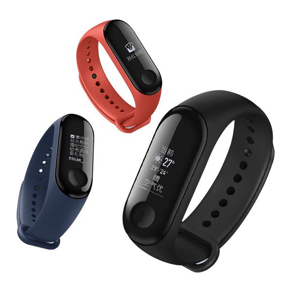 【小米正品】小米手环3 长达20天续航 智慧穿戴装置 APP讯息来电提醒显示 50米防水  心率、睡眠、记步、健康管理一手搞定 保固一年