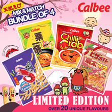 【New Flavours 2019】BUNDLE of 4! Limited Edition Imported Calbee! Potato Chips  Prawn Cracker Corn