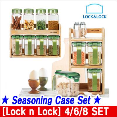 Qoo10 seasoning case set kitchen dining lock and lock slim seasoning case set hpl949s8 wooden rack storage fandeluxe Images