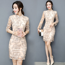 Improved version of the cheongsam dress female new fashion dress retro Hong Kong slim hip lace skirt