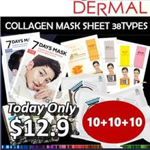 Special Offer $12.9!! 4K REVIEW! [30EA SET] MIX N MATCH Dermal Collagen Essential Mask 38 kinds / 30EA 1SET