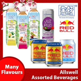 ALLSWELL ASSORTED FLAVOURS - 1 LITRE x 12 BOTTLES