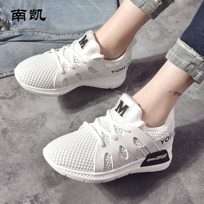 7e29e42fb06 South Kay Brand brand Korean Style tennis shoes Women s autumn 2017 new  summer breathable students