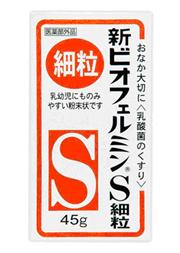 [日本正品直郵] 武田製藥新表飛鳴S三種乳酸菌益生菌片 45g細粒