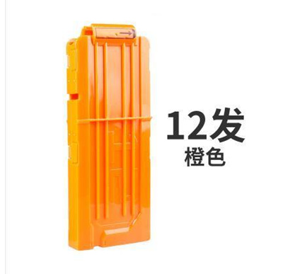 Childrens toy soft gun 12 rounds of 18 clips Applies to Hasbro Nerf series electric soft guns