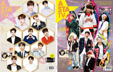 ASTA TV BTS BANGTAN BOYS WANNA ONE TWICE KOREA MAGAZINE 2018 JAN JANUARY NEW