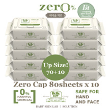 Bebesup Zero Cap Box (10 packs x 80 sheets/pack)