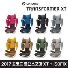 Concord Transformers XT Junior Car Seat (ISOFIX) 8 kinds
