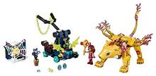 (LEGO) LEGO Elves Azari  the Fire Lion Capture 41192 Building Kit (360 Piece)-6212144 (2018-01-01)
