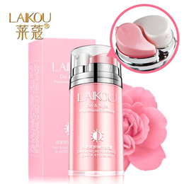 Anti-puffiness Day and Night Elastic Eye cream Facial Face makeup primer Dark circles Anti Wrinkle A