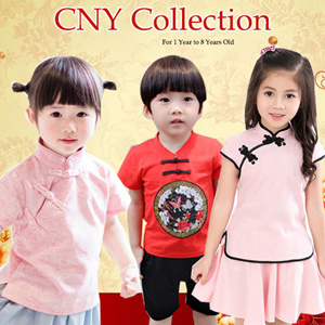 children chinese new year cny clothes dress top skirt outfit - Chinese New Year Outfit