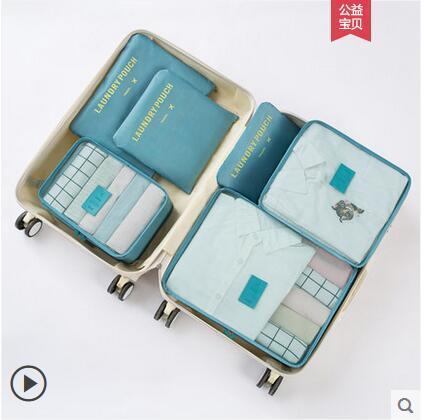 Travel Organizer Luggage Organizer Bags Storage Travel Clothing Travel  underwear Storage Bags 6 Sets