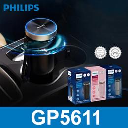 Philips Gopure GP5611 Car Air Purifier Air Sterilizer (Black)