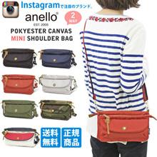 Japan Anello Canvas Boston Handbag/Shoulder Bag Mummy Unisex Casual student bag