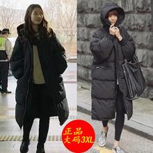 2018 winter jacket winter coat loose thin plus size long hooded cotton padded jacket down jacket