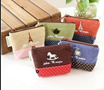 All in ONE Shipping ~ ZAKKA Vintage Memory Coin Purse