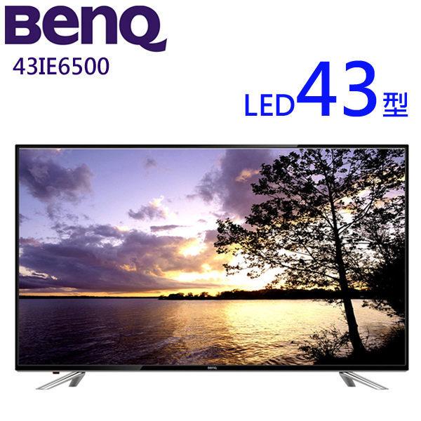 【BenQ 明基】護眼電視43吋低藍光護眼LED液晶顯示器+視訊盒(43IE6500) 不含安裝