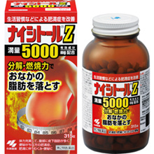 ★NEW★FREE SHIPPING★Super strong Naishitoru Z 315 tablets for diet!! 満量 5000mg