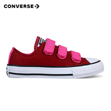 Converse Chuck Taylor All Star 3V Ox (Red black/Mod Pink/White) - 654286C