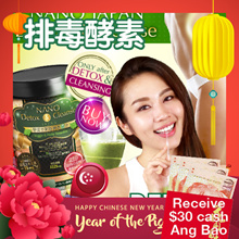 [BUY 4=$29.38ea* $30 ANG BAO] ♥NANO DETOX ♥SUPER DAY ENZYME ♥SLIMMING FAST ♥CLEAR SYSTEM TOXIN WASTE