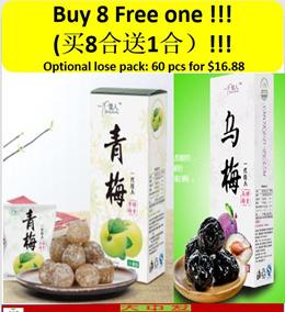BUY 8 GET 1 FREE !!! 1+1+1+1 * Green Plum/ Qing Mei (OPTION: LOSE PACK 60 PCS=$16.88)
