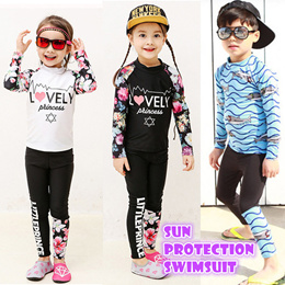 Quick-drying Korea kids Sun protection swimsuit split swimwear long-sleeved windproof Cold proof