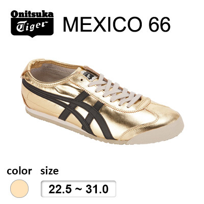 MEXICO 66 Gold /Onitsuka tiger/Sneakers