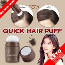 [The Face Shop] Quick Hair Puff(7g)/ Quick Hair Shadow/hair dye/cushion