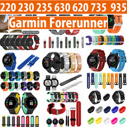 NEW For Garmin Forerunner 220/230/235/620/630/935 Soft Silicone Strap Bracelet Replacement Wristband