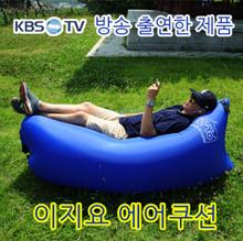 EZYO Air Cushion, Air Bed Air Mat, Air / Camping Mat / made in korea / Air Bed Air Mat / SOFA for camping / picn