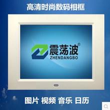 Sasser electronic photo frame digital photo frame 8 inch electronic photo album advertising