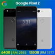 RM 2955 for Pixel 2 (64GB) / RM 3377 for Pixel 2 (128GB) ( RM 400 coupon discount ) Google Pixel 2