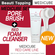 ★MEDICUBE★Pore Brush + Red Foam Cleanser / Professional Skin Care Products! Sensitive Skin/Oily Skin