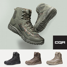 ★TESLA★ CQR Combat Military Tactical Boots/Casual boots/ EDC Outdoor/Assault/Hiking shoes/Outdoor/