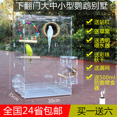 Acrylic Parrot cage post Tiger thrush diamond Grey parrot bird cage large  transparent reproduction c