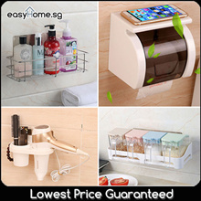 ★SALE★ Magic Stick Kitchen N Bathroom Rack/ Hook/ Towel/ Toilet Roll / Tissue Paper Holder