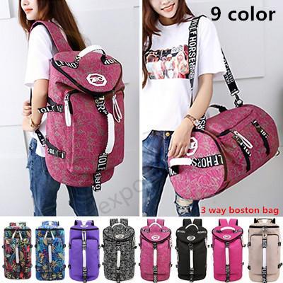 3f6e0d9d4b Upgraded Boston bag/travel bag/ sports bag /shoulder bag//handbag/laptop bag/3  WAY BAG/school bag: 968 sold: Rating: 5: S$3.90~: S$299.00 S$19.90