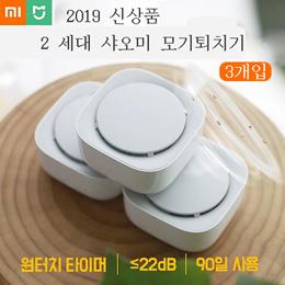 *당일발송*2019 최신형  Mi-home 2세대 모기퇴치기 모기트랩 3 마리 포장/무료배송
