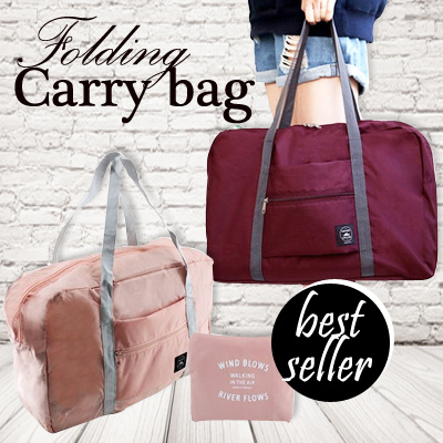 WEEKEIGHT FOLDING CARRY BAG Deals for only Rp53.000 instead of Rp53.000