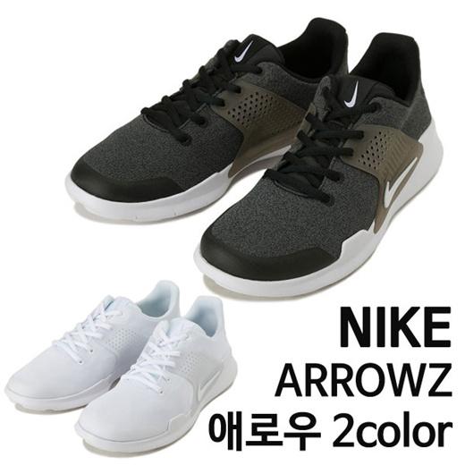 nike arrow