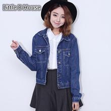 Oversize long-sleeved Denim Mini Shirt -WT6154