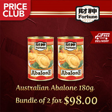 [Fortune] 2 x 425g Australian Abalones (drained wt: 180g 2 WHOLE pcs)