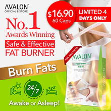 Q10 SUPPORT $16.90 60 CAPS (5500+ REVIEWS) SG #1 BestSelling AVALON™ Fat Burner SAFE EFFECTIVE