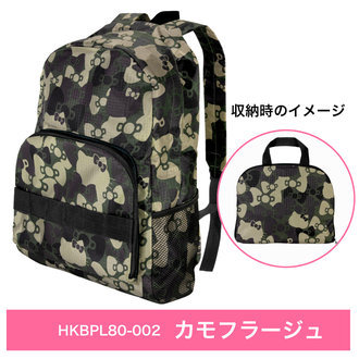 c11ca19fa Qoo10 - Sanrio Hello Kitty Backpack KP3081954 Search Results : (Q·Ranking):  Items now on sale at qoo10.sg